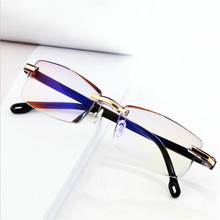 Rimless Reading Glasses Women Men Transparent Blue Light Blocking Frameless Computer Presbyopia Reader 1.0 1.5