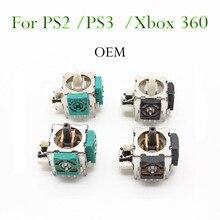 100 قطعة لسوني PS2 ثلاثية الأبعاد التناظرية عصا الاستشعار المقود مقبض استبدال ل XBOX 360