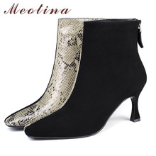 Купить с кэшбэком Meotina Autumn Ankle Boots Women Kid Suede Zip Thin High Heels Short Boots Snake Print Square Toe Shoes Female Black Size 34-39