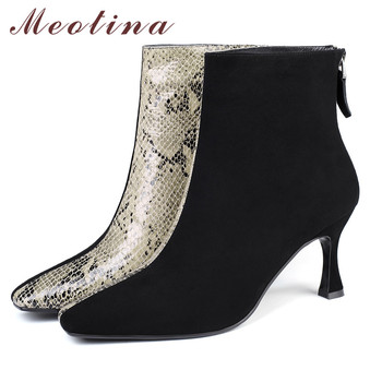 Meotina Autumn Ankle Boots Women Kid Suede Zip Thin High Heels Short Boots Snake Print Square Toe Shoes Female Black Size 34-39