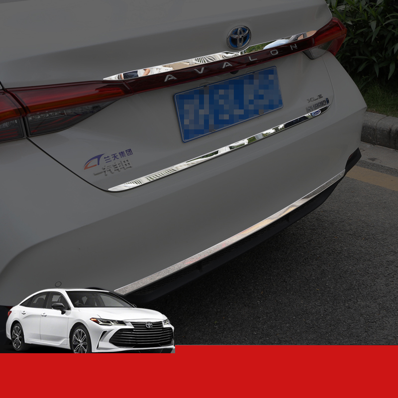 Lsrtw2017 Stainless Steel Car Tail Bumper Trims For Toyota Avalon 2019 2020 2021 Accessories Exterior Styling Trunk Decoration