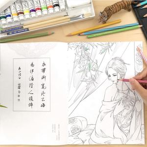 Image 4 - Chinese Coloring Books for Adults Kids Classical Ancient Beauty Relaxation Anti Stress Colouring Book Line Drawing Textbook
