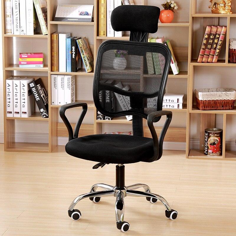 Home Computer Chair Swivel Chair Ergonomic Computer Chair Mesh Chair Lift Staff Chair Office Chair