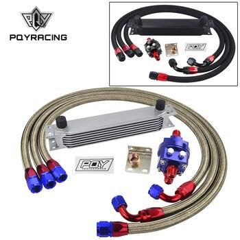 Универсальный 7 Ряд AN10 Двигатель трансмисс масляный охладитель комплект + фильтр перемещение с PQY наклейкой и коробкой