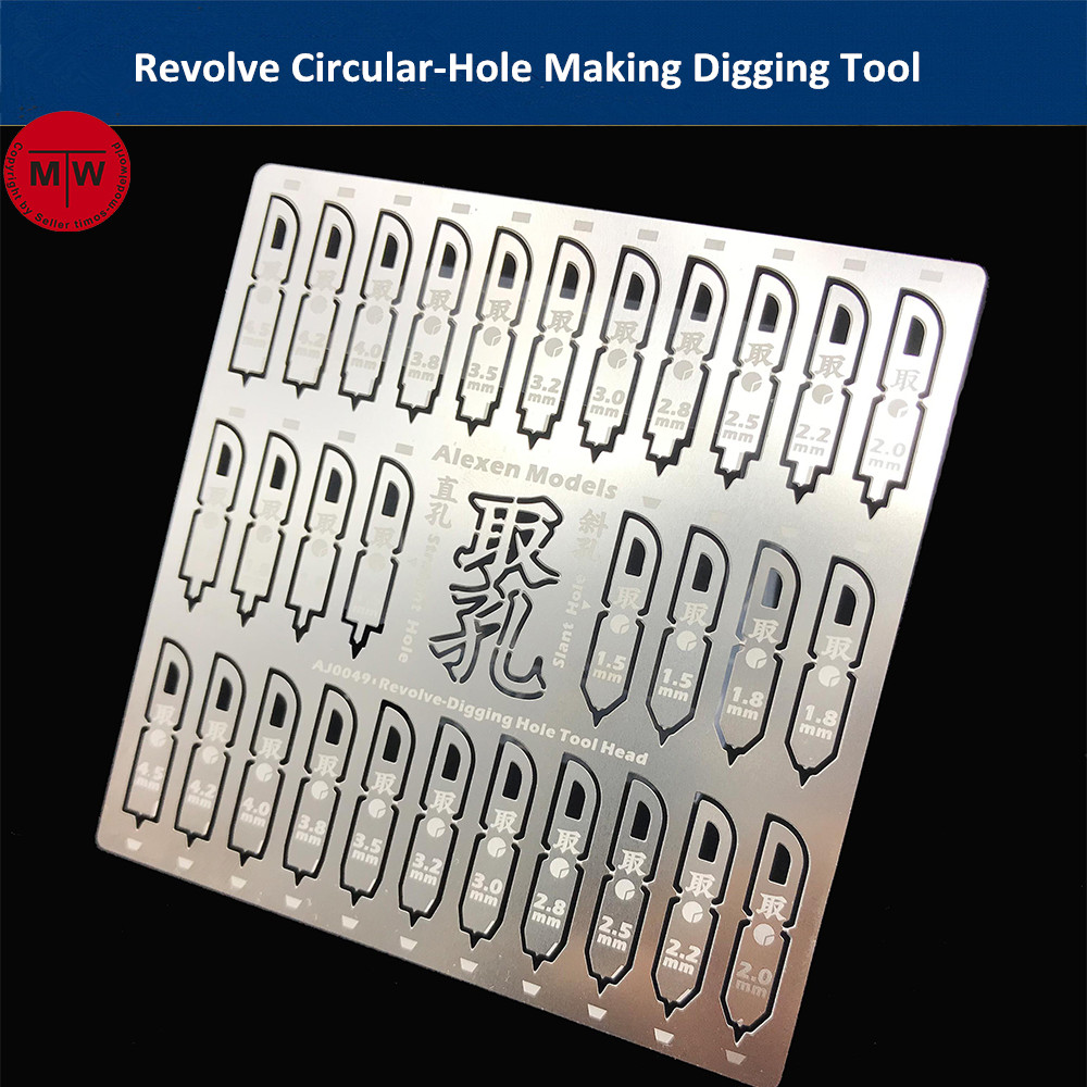 Revolve Circular-Hole Making Digging Tool Stainless Steel Model Building Tools