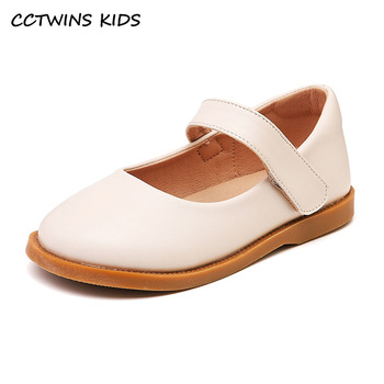 kids shoes 2020 new spring girls fashion genuine leather shoes princess party flats children black mary jane footwear flower CCTWINS Kids Shoes 2021 Spring For Girls Butterfly Shoes Children Fashion Party Flats Mary Jane Toddler Princess Flats GM2751