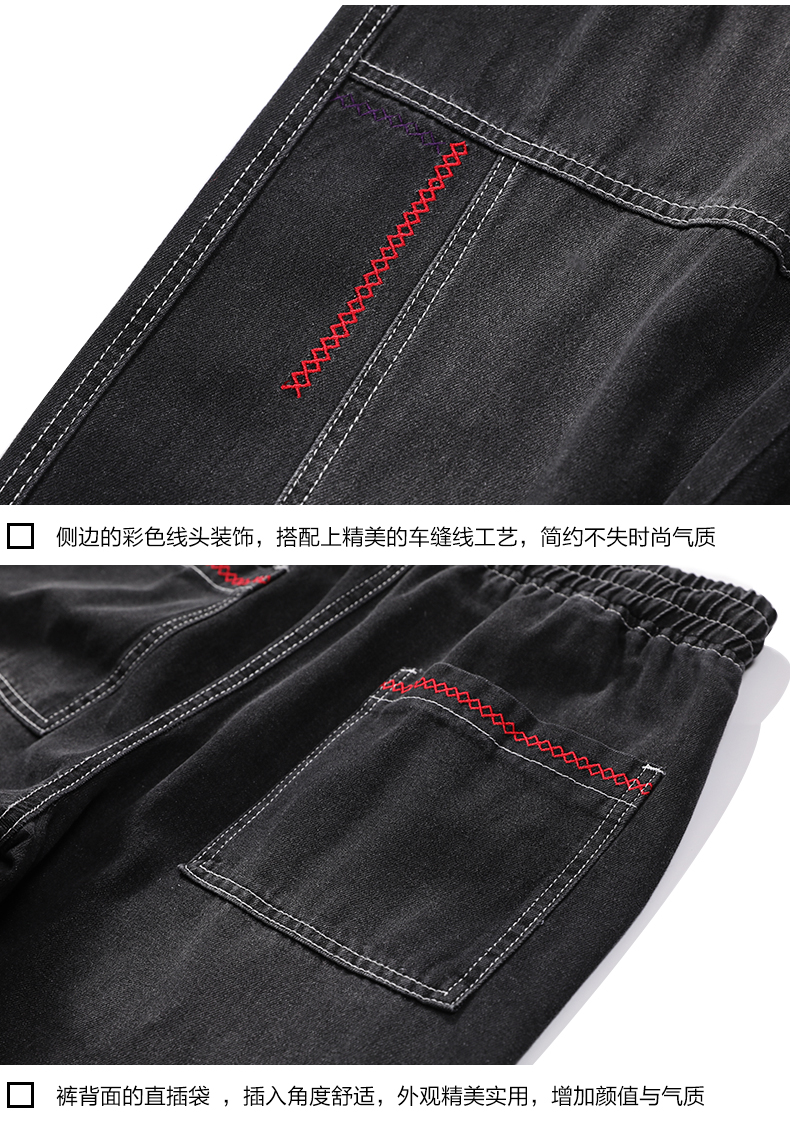 Hip Hop Streetwear Harem Jeans Pants Men Loose Joggers Denim Casual Sweatpants Korea Ankle length Trousers 26