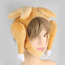 Roast Turkey Plush Hat Chicken Cotton Funny Hat Men Women Dinner Chef Cosplay Thanksgiving Day Cap Unisex Brown Easter Party Cap