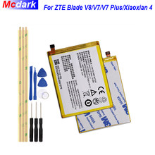 Batterie pour ZTE Blade V8/V0800/BV0800/V7/V7Plus/V770/Xiaoxian 4/BV0701 + outils, 2730mAh