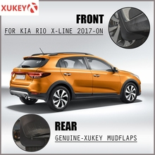 OE Styled Molded Car Mud Flaps For KIA Rio X Line KX Cross 2017   on Mudflaps Splash Guards Flap Mudguards Car Styling