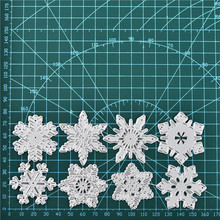 Eastshape Snowflake Cutting Dies Christmas Metal Stencils Die Cut for DIY Scrapbooking Album Paper Card Embossing