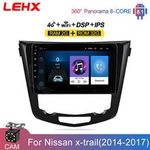 Car android 8 1 2Din Car Radio Multimedia Video Player For Nissan X-TRAIL X Trail T32 Qashqai 2 J11 2013 2014 2015 2016 2017 cheap LEHX CN(Origin) Double Din 9 quot 50x4 128G DVD-R RW DVD-RAM Video CD JPEG Silver grey 1024x600 1 5kg Bluetooth Built-in GPS
