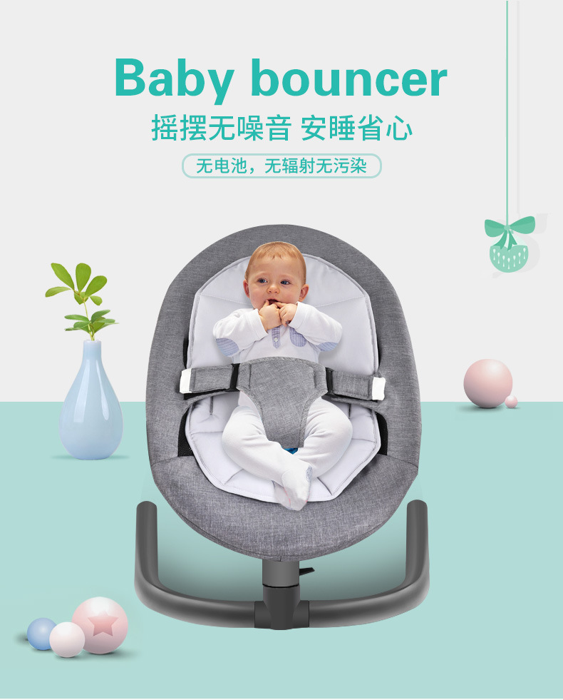 H6f34f15af575442ba7d45e25933e86d9O Infant Newborn Baby Rocking Chair Baby Manual Non-Electric Cradle Sleeping Chair With Pendant Toy Mosquito Net