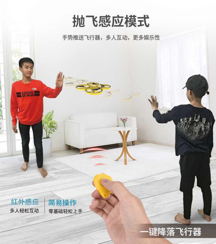 Watch Interactive Sensing Unmanned Aerial Vehicle Set High Quadcopter Gravity Suspended Sensing Shaking Voice Network Red Toy