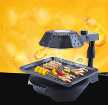 Far Infrared Electric Grill Baking Tray Korean Commercial Indoor Home Smokeless Rotating Barbecue Machine
