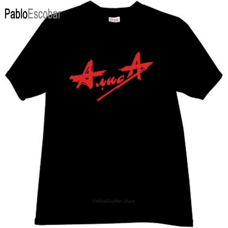 Футболка мужская хлопковая, брендовая рубашка с принтом рок-группы ALISA, модный топ, европейские размеры, лето