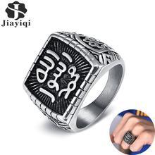 Jiayiqi na moda titânio anéis de aço muçulmano religião islâmica halal palavras homem árabe do vintage deus anel de declaração jóias presente masculino