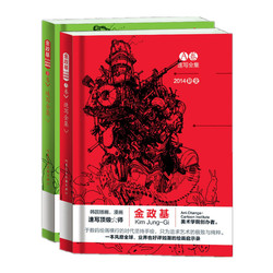 Kim JungGi 2014 Nul Schets Collection Boek Kim Jung-Gi Schets Manuscript illustratie Comic Sketchg Boek Volume EEN + B