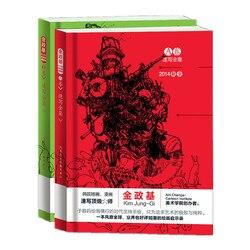 Kim JungGi 2014 Zero Esboço Manuscrito Esboço Livro Coleção Kim Jung-Ig ilustração Sketchg Comic Livro Volume A + B
