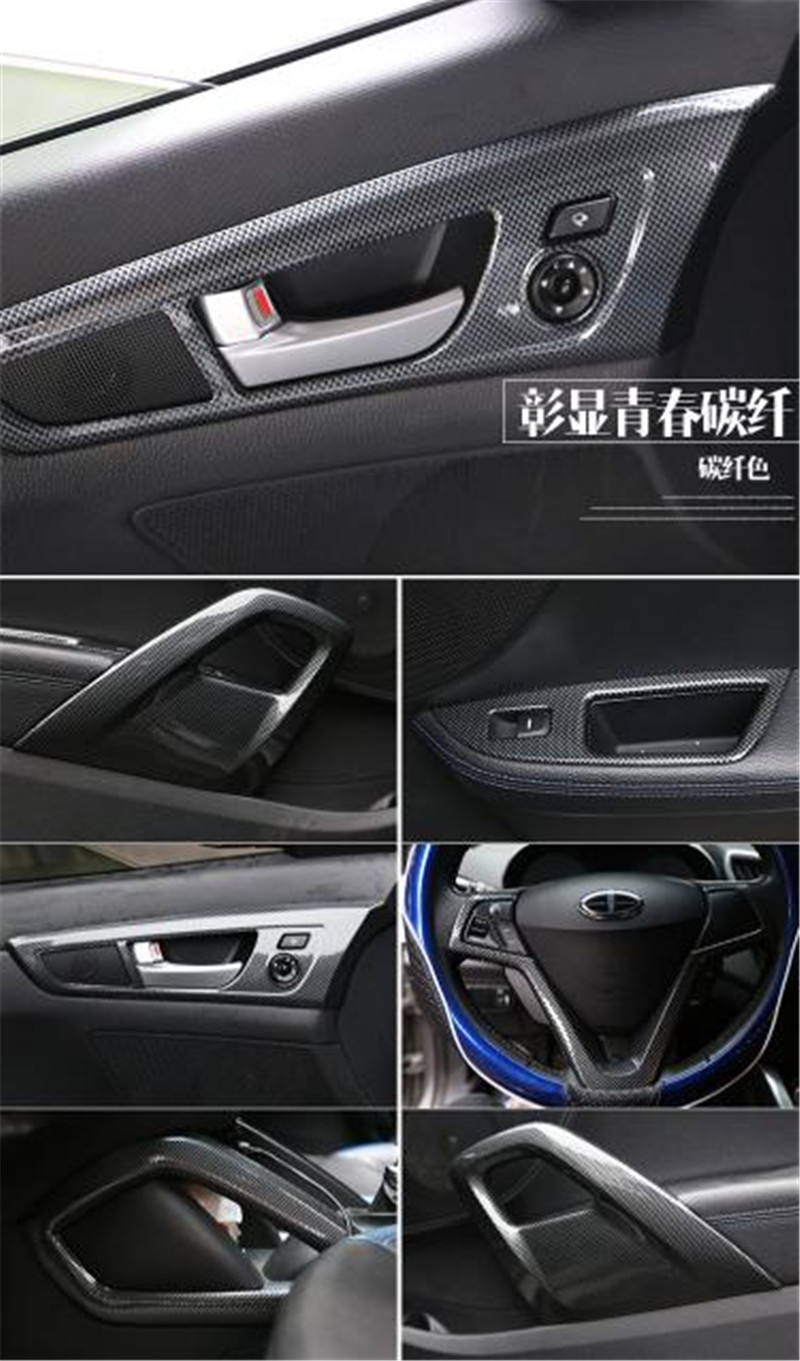 1lot Car Stickers ABS Carbon Fiber Grain Inside Decoration Cover For 2011-2016 Hyundai Veloster Hatchback