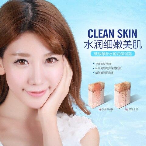 Bioaqua HA Hyaluronic Acid Water Gel  Day Creams Moisturizing Face Cream Hydrating Anti Aging Whitening Smooth Skin Care Karachi