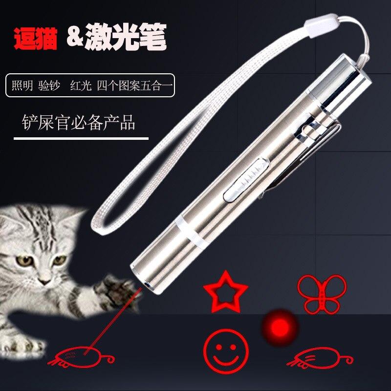 Brinquedo do animal de estimação usb recarregável 5 em 1 gato engraçado vara mini ponteiro laser vermelho engraçado caneta gato suprimentos para animais de estimação