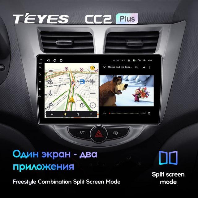 TEYES CC2L и CC2 Plus Штатная магнитола For Хендай Солярис 1 For Hyundai Solaris 1 2010 - 2016 Android до 8-ЯДЕР до 6 + 128ГБ 16*2EQ + DSP 2DIN автомагнитола 2 DIN DVD GPS мультимедиа автомобиля головное устройство 5