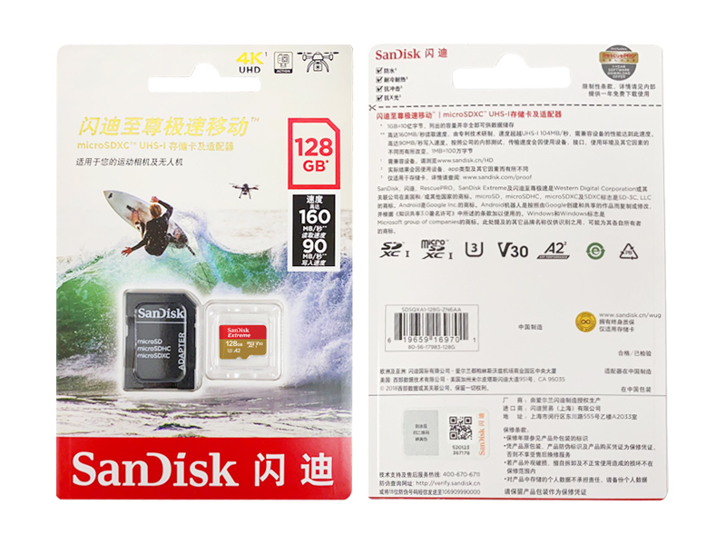 SanDisk карта памяти Micro SD, 256 ГБ, 400 гб, 128 ГБ, 64 ГБ, 32 ГБ-5