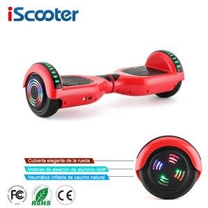 IScooter, novedad, aeropatín eléctrico de 6,5 pulgadas, Hoverboard eléctrico giroscopio, patinete eléctrico de pie, tienda de Rusia