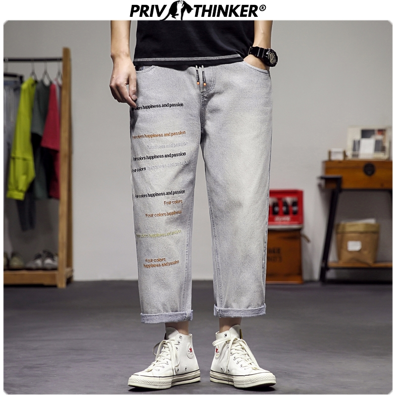 Privathinker Spring Japan Men's Jeans 2020 Oversize Fashion Letter Printed Straight Pants Man Casual Harem Denim Pants Bottoms