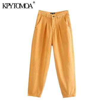 KPYTOMOA Women 2020 Fashion With Pleats Pockets Jeans Vintage High Waist Zipper Fly Harem Pants Female Ankle Trousers Mujer