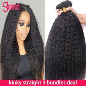 30 Inch Kinky Straight Bundles 1/3/4 Bundles 8-28 Inch 100% Human Hair Extensions Brazilian GEM Remy Hair Free Shipping