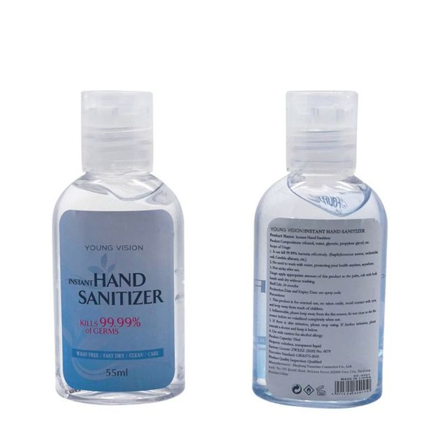 55ml Effective Antibacterial Instant Hand Sanitizer Gel Wash Free Quick-Drying Refreshing Disposable Sterilization Disinfectant