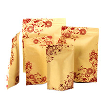 Free Shipping 50pcs/lot 18cm*26cm+4cm Bottom *140mic High Quality Food Self Adhesive Bags Kraft Paper Floral Print Packag