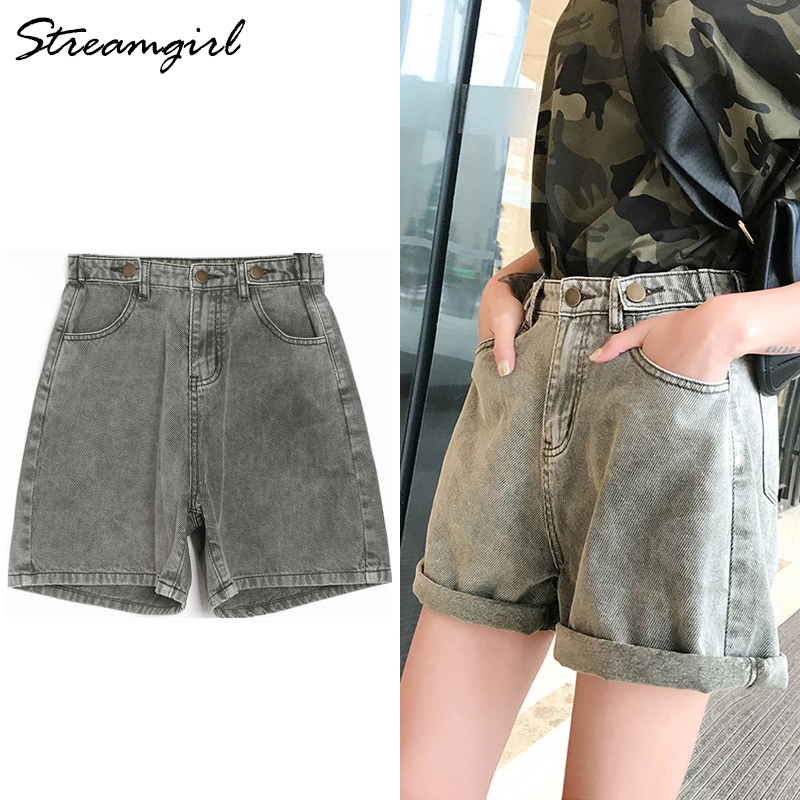 Women Shorts Jeans Vintage Summer Wide Lege Short Jeans Taille Haute Loose Coffee High Waist Denim Shorts For Women Summer