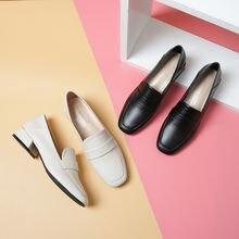 Туфли женские на низком каблуке повседневные лоферы кожаные