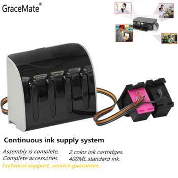 GraceMate Ink System Replacement for HP21 22xl Deskjet F380 F2180 F2280 F4180 F4100 F2100 F2200 F300 D1500 D2300 Printer