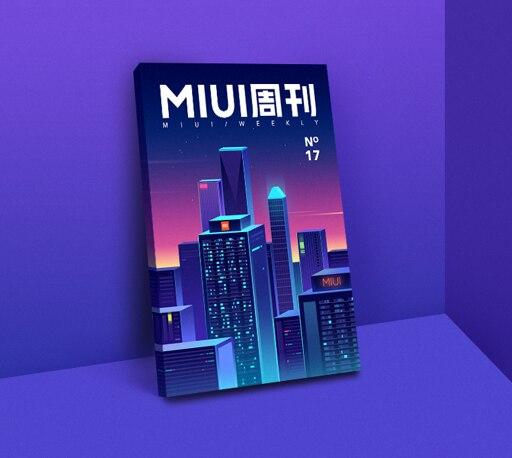 【MIUI神器模块】 小米净化v3.4.1- 正式版 米粉必备