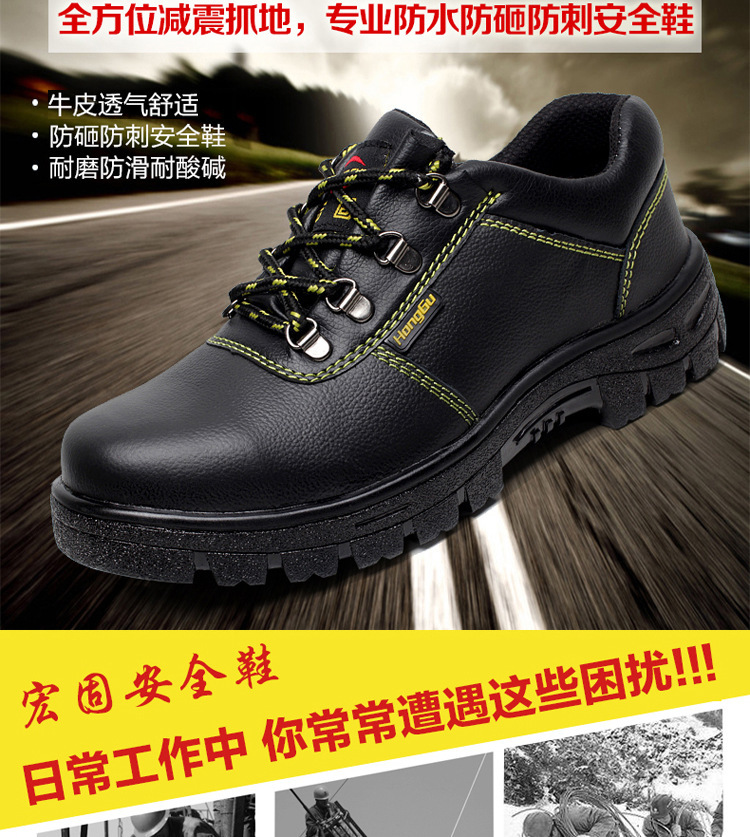 Safety Shoes Protective Shoes Safety Shoes Smashing Anti Puncture Oil-Resistant Acid And Alkali Resistant