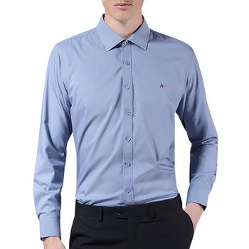 2021 zastrzeżone Aramy męska koszula marki jednolity kolor biznes społecznej ślub Slim Fit casual społecznej cienki nadruk ciemny tekstury koszula tanie i dobre opinie RESERVA ARAMY CN (pochodzenie) COTTON BIZNESOWY KOSZULE FRAKOWE Pełne Elegancko na luzie Wiosna i jesień Wykładany kołnierzyk