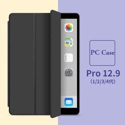 Ультратонкий флип-чехол с подставкой и магнитом для ПК, Чехол для Ipad Pro 12,9 2015 2017 2018 2020 чехол