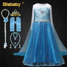 Женское летнее элегантное платье в стиле королевы и Эльзы
