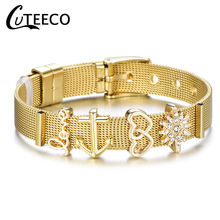 Cuteeco Hot Selling Women Stylish Rhinestone Love Anchor Beads Adjusted Pan Bracelet Stainless Steel Mesh Belt