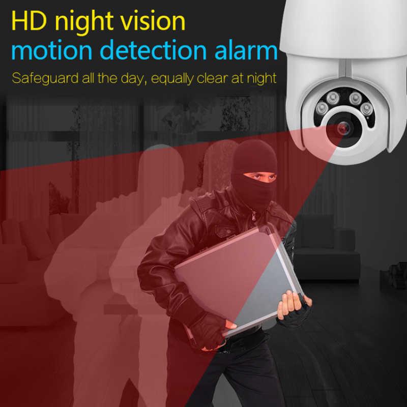 4X Digital Zoom H.265X 1080p PTZ IP Kamera Outdoor Speed Dome CCTV Sicherheit Kameras WIFI Außen IR Home Surveilance