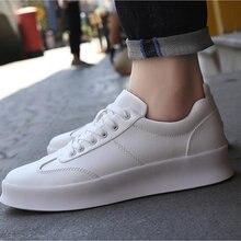Белые кожаные кроссовки; Мужская дышащая обувь; Массивные homme;
