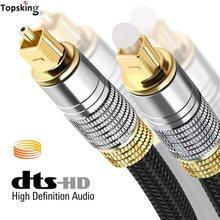 Toslink cabo de audio óptico digital, cabo óptico, 1m, 3m, 5m, coaxial, spdif, dolby 7.1, barra de som, cabo de fibra 5.1 para alto-falante blu-ray
