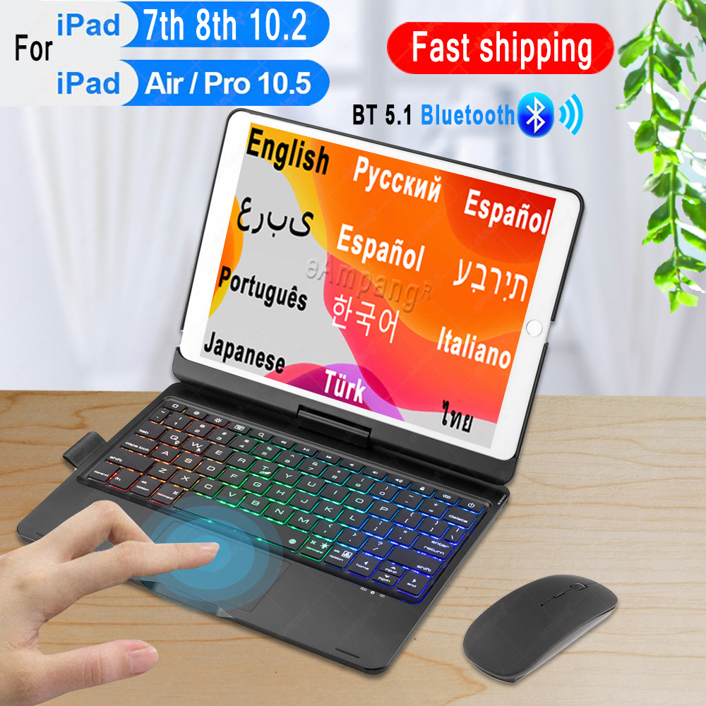 Permalink to Magic Touchpad Keyboard Case For iPad 10.2 7 7th 8 8th 2020 Pro 10.5 Air 3 2019 Russian Spanish Arabic Korean Keyboard Mouse