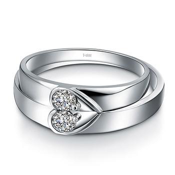 18ct Gold Diamond Couple Set  3