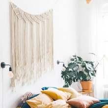 Гобеленовое Тканое богемное удобное одеяло Декор настенный хлопковый