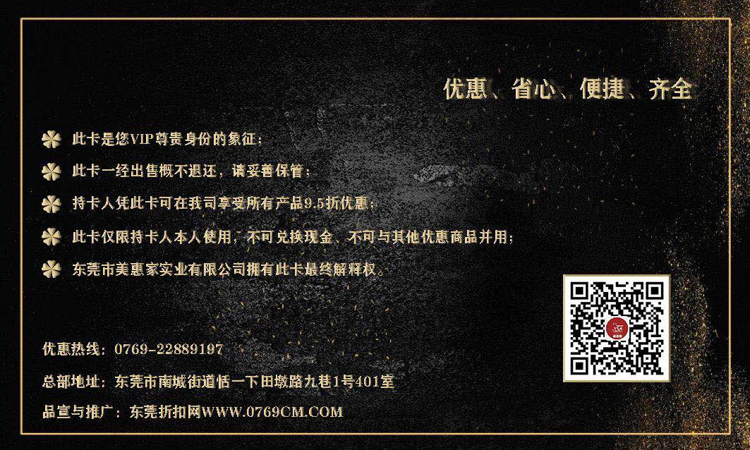 微信全面下线微信小店【东莞广告联盟】-东莞折扣网